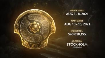 The International вернётся в этом августе с рекордным призовым фондом