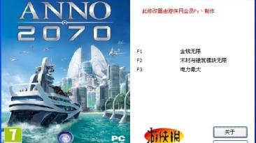 Anno 2070: Трейнер/Trainer (+3) [1.01.6234] {Fy`}