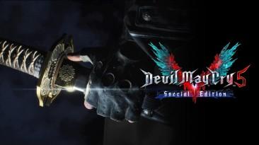 Новый игровой трейлер Devil May Cry 5 Special Edition с новой песней HYDE