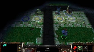 "Warcraft 3 TFT ""Карта - Kingdoms and Heroes"""