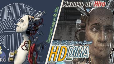 "Fallout 4 ""Ретекстур DiMA-HD [Hiro]"""