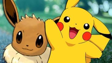 Анонсирована Pokemon UNITE: кросплатформенная игра в стиле League of Legends