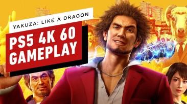 Состоялся релиз Yakuza: Like a Dragon на PS5 - она бесплатна для владельцев PS4-версии
