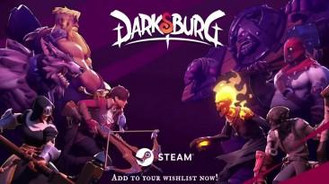 Darksburg - новый трейлер посвященный соревновательному режиму