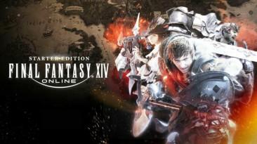 Final Fantasy XIV Online Starter Edition для PS4 бесплатно до 26 мая