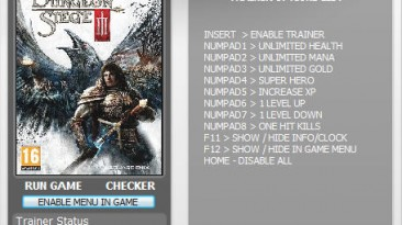 Dungeon Siege 3: Трейнер (+8) [All Versions] {h4x0r}