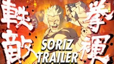 Разработчики показали геймплей Сориза, следующего персонажа Granblue Fantasy Versus