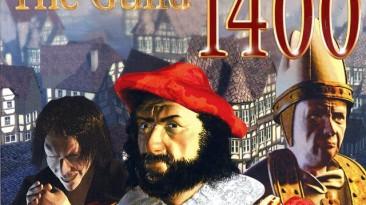 Бета-патч для Europa1400 - The Guild v1.05