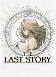 Обложка игры The Last Story