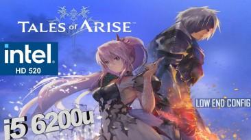 "Tales of Arise ""Оптимизация для слабых ПК"""