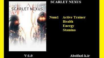 Scarlet Nexus: Трейнер/Trainer (+3) [1.0] {Abolfazl.k}