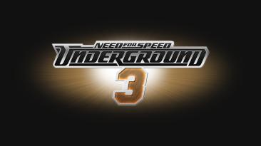 Need for Speed Underground 3: если выйдет то только такой