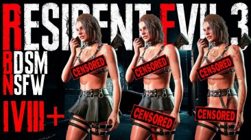 "Resident Evil 3 ""Джилл БДСМ NSFW 1.0"""