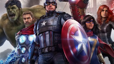 Marvel's Avengers: Таблица для Cheat Engine [UPD: 23.08.2020] {ArmY of 0n3}