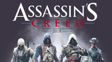 Настенный календарь Assassin's Creed на 2018 год