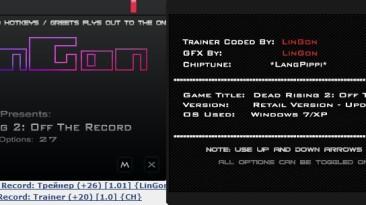 Dead Rising 2 - Off the Record: Трейнер | Trainer (+27) [1.2] {LinGon}