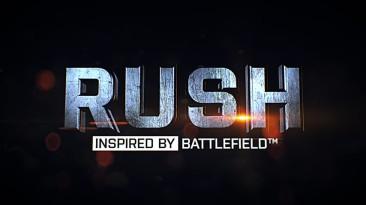 По мотивам Battlefield снимают кино
