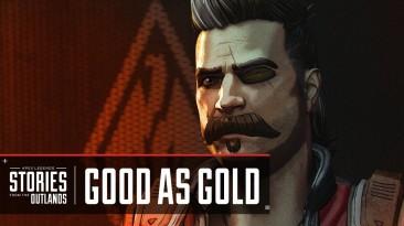 Свежий сезон Apex Legends и версия игры для Switch запустятся 2 февраля. Смотрите ролик о новом герое