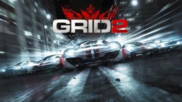 Codemasters бесплатно раздают Grid 2 в Steam [закончено]