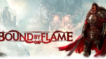 Первые оценки Bound by Flame + оценки с metacritic'а