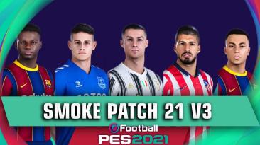 "PES 2021 ""SmokePatch21 v21.3.4 (AIO)"""