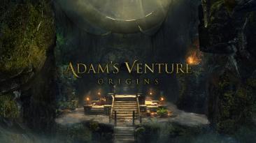 Adam's Venture: Origins выйдет 1 апреля