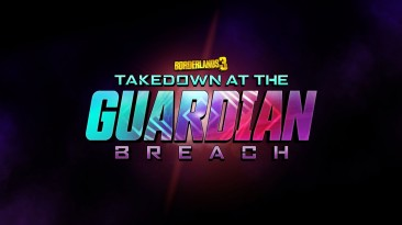 "Borderlands 3: Сохранение/SaveGame (Всё оружие и предметы из DLC ""Takedown at the Guardian Breach"")"