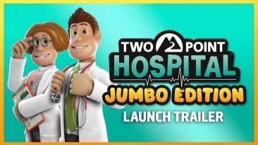 На консолях стала доступна Two Point Hospital: Jumbo Edition