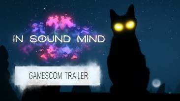 Новый трейлер хоррора нового поколения In Sound Mind