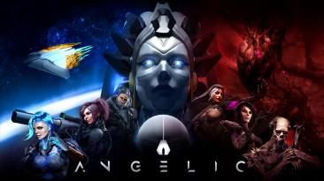 Выход Angelic The Game на Kickstarter отменён