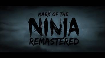 Mark of the Ninja: Remastered - первые 15 минут геймплея игры для Nintendo Switch