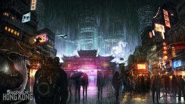 Разработчики Shadowrun Hong Kong собрали средства для полноценного релиза игры