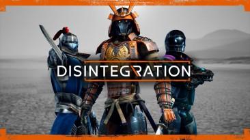 Гибрид шутера и RTS - Disintegration вышел на ПК и консолях