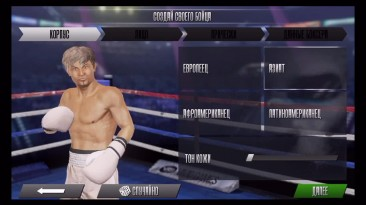 Real Boxing 2 CREED - Бокс с Рокки Бальбоа!