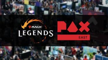 Magic: Legends на PAX East 2020!