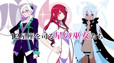 Conception Plus: Ore no Kodomo wo Undekure Новый Трейлер посвящен Персонажам игры