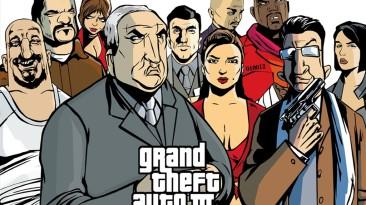 GTA: III - Кто озвучил наших любимых персонажей?