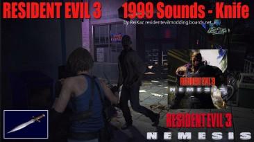 "Resident Evil 3: Remake ""Звук ножа из оригинальной Resident Evil 3: Nemesis"""