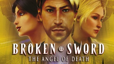 Русификатор Broken Sword 4: The Angel of Death [Текст] {для Steam версии}