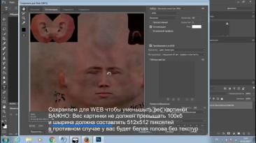 Как сделать кастомное лицо в Арма 3 | How to Make Custom Face Arma 3