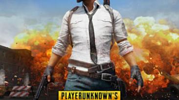 "PlayerUnknown's Battlegrounds ""Официальный саундтрек (OST)"""