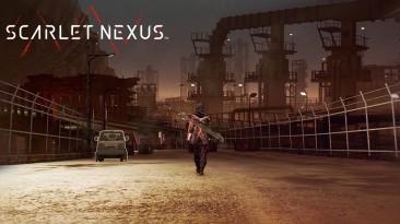 Новый трейлер Scarlet Nexus демонстрирует локации игры