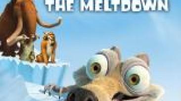 Ice Age 2 - Глобальное потепление: Коды