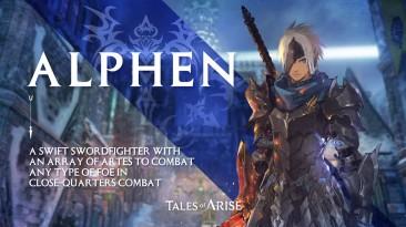 Tales of Arise представляет Альфена с новым трейлером