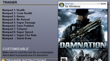 Damnation: Трейнер (+10) [1.0 - Retail & STEAM] {CheatHappens}