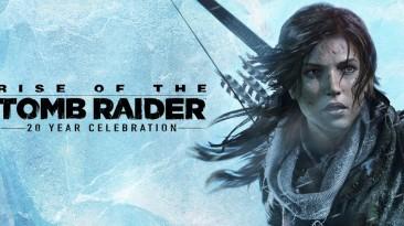 Предложение недели в PS Store - Скидка на Rise of the Tomb Raider: 20 Year Celebration