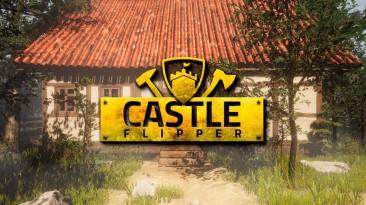 Симулятор строительства замка Castle Flipper выйдет в Steam 27 мая