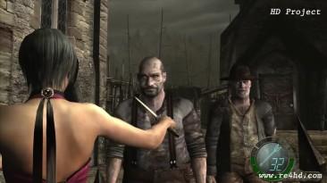 Resident Evil 4: HD Project - ремастер Леона, Ады и Ганадо