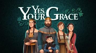 Yes, Your Grace скачали 100 000 за 5 дней после появления в Xbox Game Pass
