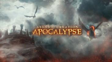 Сегодня стартовал ранний доступ Ashes of Creation: Apocalypse